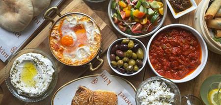 Israeli Restaurant Sydney