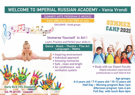 Imperial Russian Academy