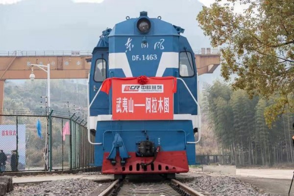 "Wuyishan launches ""international freight train"", Fujian adds ""The Belt and Road Initiative"" international logistics channel"