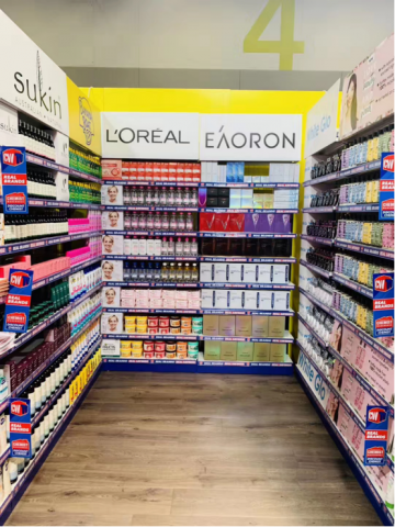 be662c8080157419796a773f9f4832c0 - Chemist Warehouse has released a 2019 list of must-buy items in Australia Many EAORON skin care products were on the list - Press Release