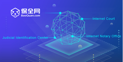 "Baoquan.com, a Dataqin company, honored as the ""2019 Top 50 Global Blockchain Innovations"" in Singapore"