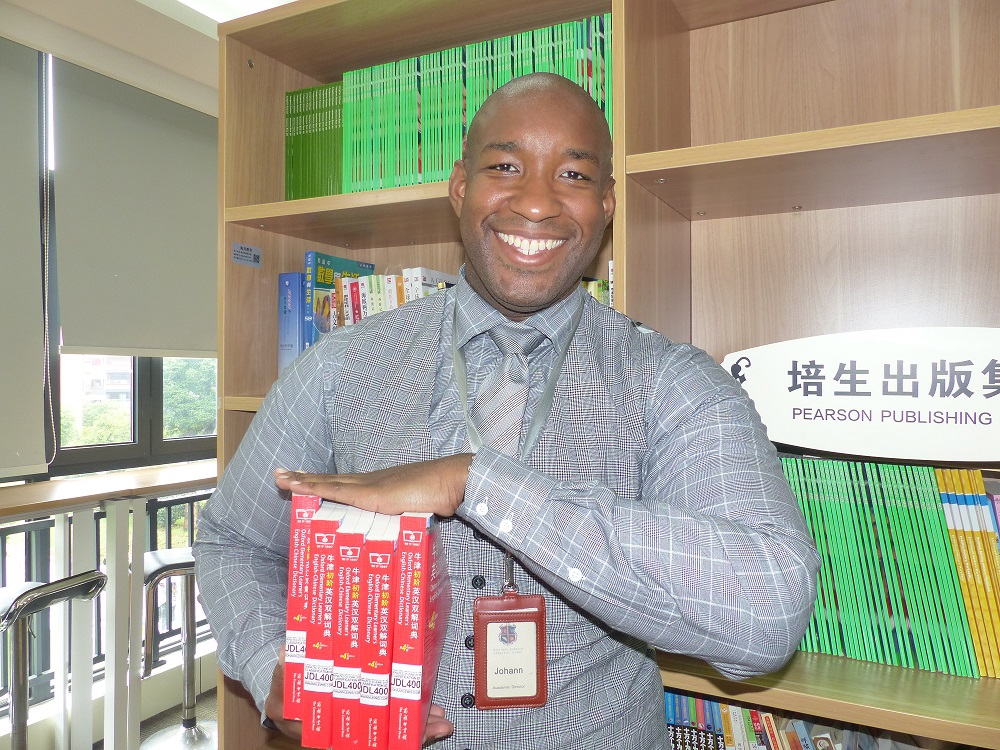 JOHANN LEWIS American Teacher Sets on to Improve English Learning in Chinese Schools
