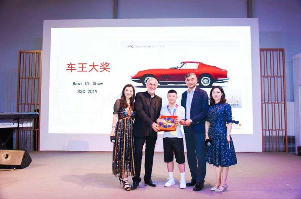 Shanghai Super Classic the First Classic Car Event In Asia Presented Charity Power for culture communication