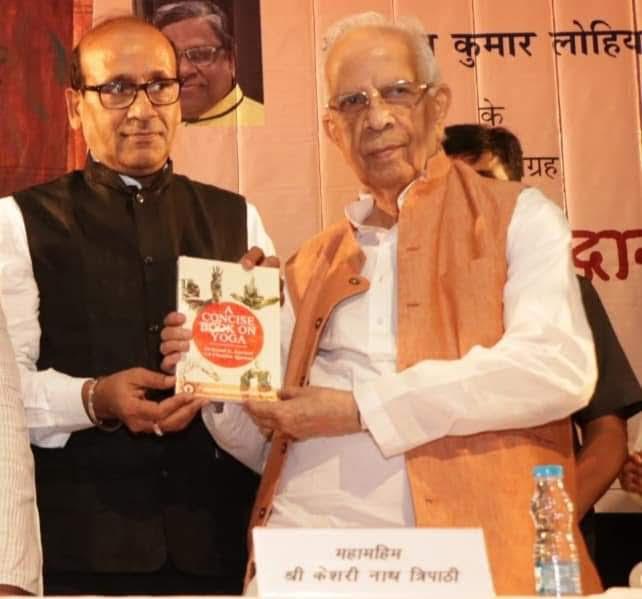 Yoga Book by Dr. Suresh Kumar Agarwal & Chandan Agarwal
