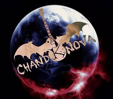 Chand K Nova Announces Release Of 'Why Stop Now?'