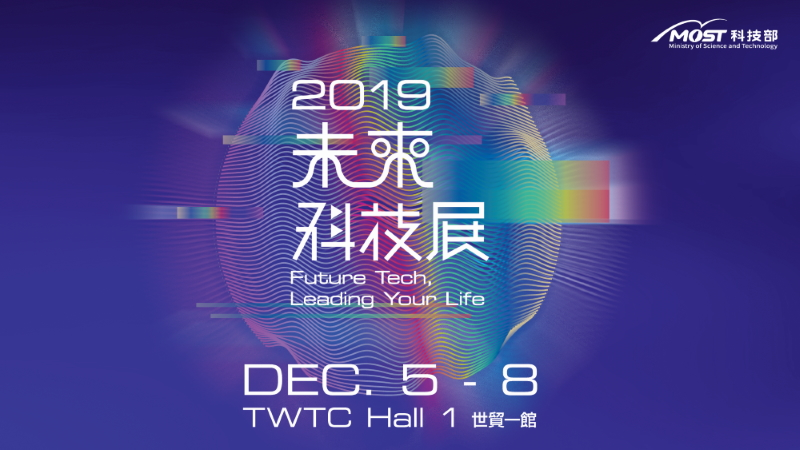 Futex Taipei 2019 Showcases AI and Electronics Innovations