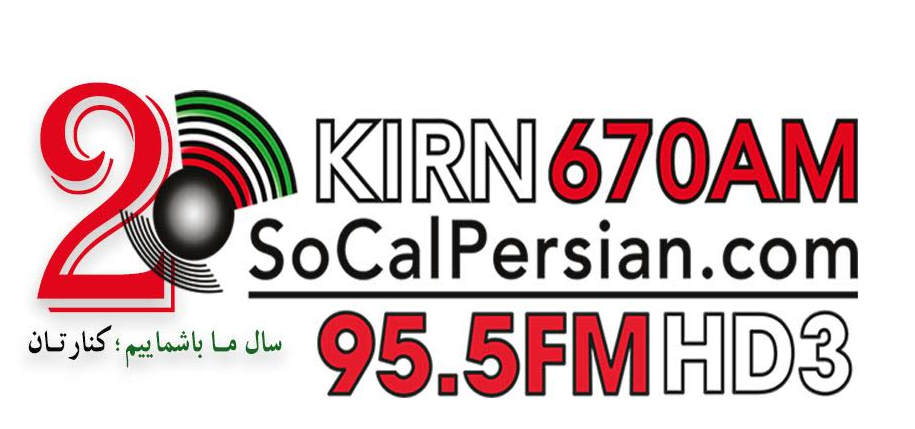 A Sunday morning show is dedicated to covering a variety of relevant modern day topics from international politics, to health and human interest stories