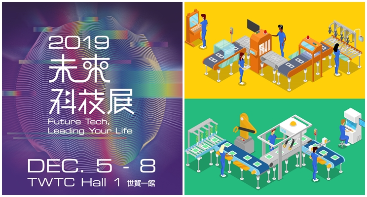 Headways in Smart Machinery and Evolutionary Materials at Futex Taipei 2019