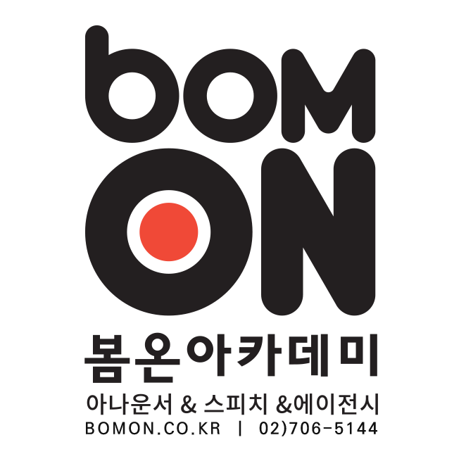 Bomon Academy Announces Open Enrollment Period For Upcoming Class Openings