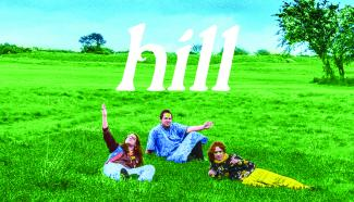 """Hill: """"Into Outta This World"""" Psychedelic jazz debut album release"""