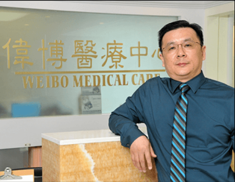 Weibo Medical Care Urges Queens Residents To Get Flu Shot This Flu Season