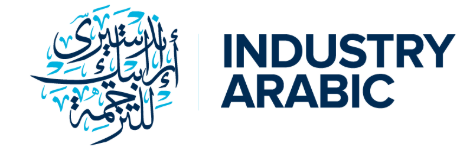 Industry Arabic Releases 2020 Ranking of Most Influential Arabic Newspapers