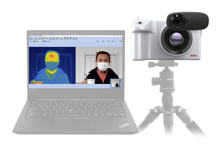 NovaTestEquip Introduces Fotric 226B Thermal Camera with AI Enhanced Software Offering Non-Contact Abnormal Temperature Screening and Alarm of Human Traffic