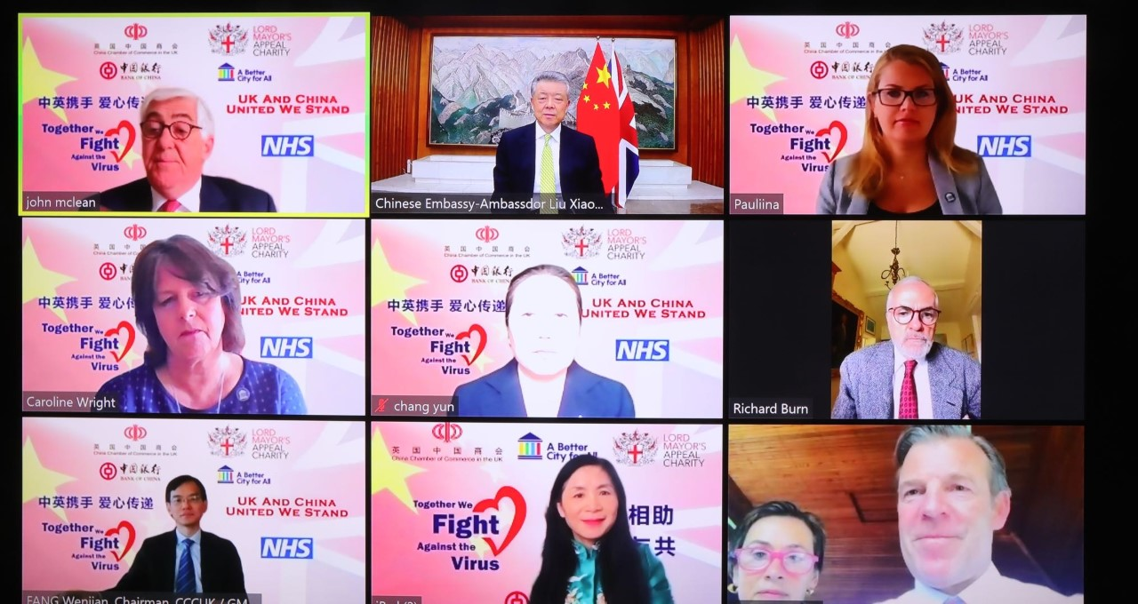 China Chamber of Commerce in the UK donates almost 2 Million items of medical supplies to the UK
