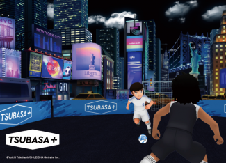 TSUBASA+ Features Captain Tsubasa in Real-world Football Gameplay