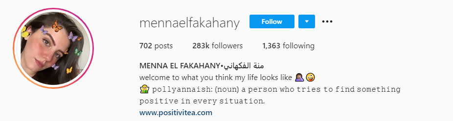 Menna El Fakahany Shows Their Secrets Of Becoming A Big Influencer