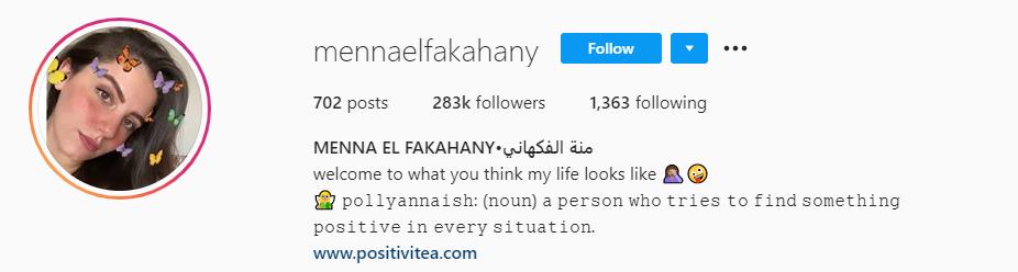 Menna El Fakahany Shows Their Secrets Of Becoming A Big Influencer