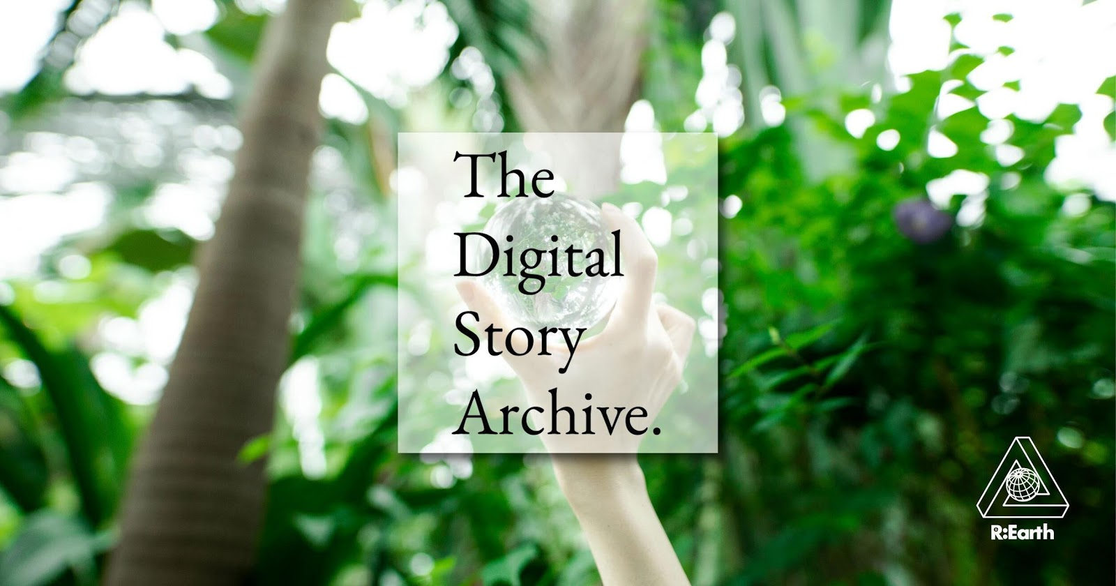 Visualize data globally - Re:Earth, a web service that allows anyone to publish their archives digitally, has been launched