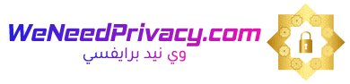 Weneedprivacy Announces Record Website Visitors In 2020