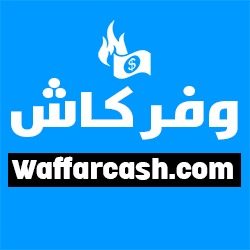 WaffarCash Launches New Website To Identify Deals From Various Online Shopping Sites