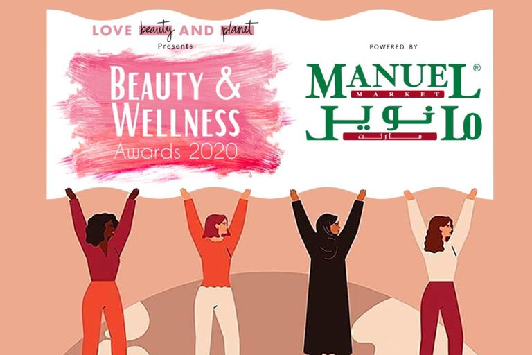 MANUEL MARKET Celebrates Women's Empowerment in Saudi Arabia