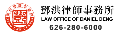 The Personal Injury Attorneys from Law Office of Daniel Deng Are Here to Help the Chinese Immigrant Community in Rosemead, CA