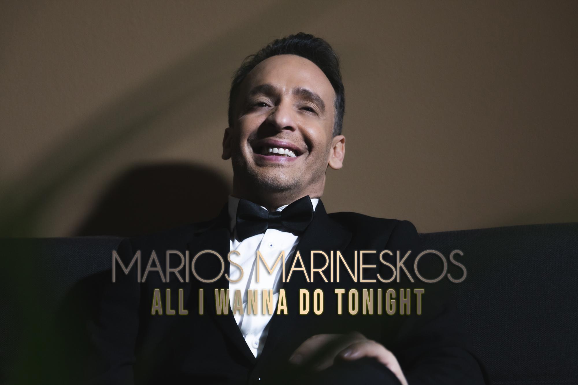 Presenting Marios Marineskos, a Romanian Greek Singer/Songwriter