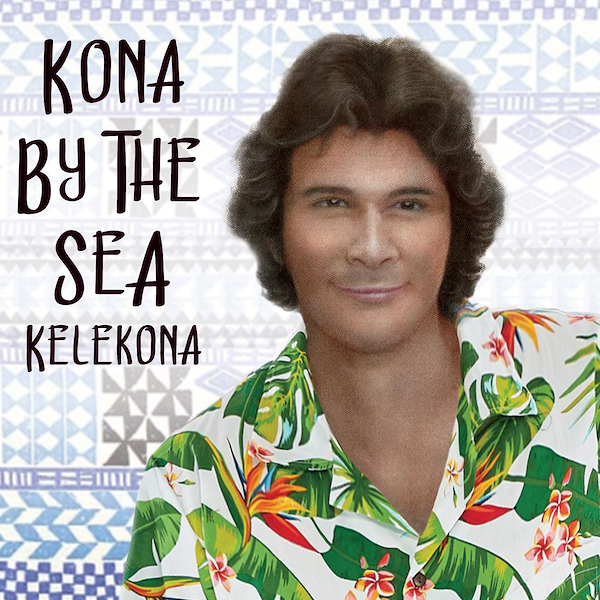 "Three CDs By Artist Ron ""Kelekona"" Vanderford Released"