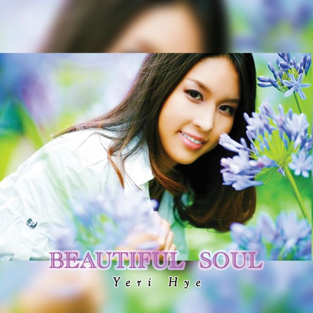 Korean Artist Yeri Hye Releases New Album 'Beautiful Soul'