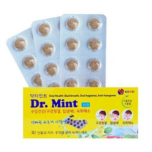"""Korea Dentist made """"Dr.Mint"""" Oral Hygiene and Anti Hangover Reliever products developed by natural ingredients without harmful substances."""