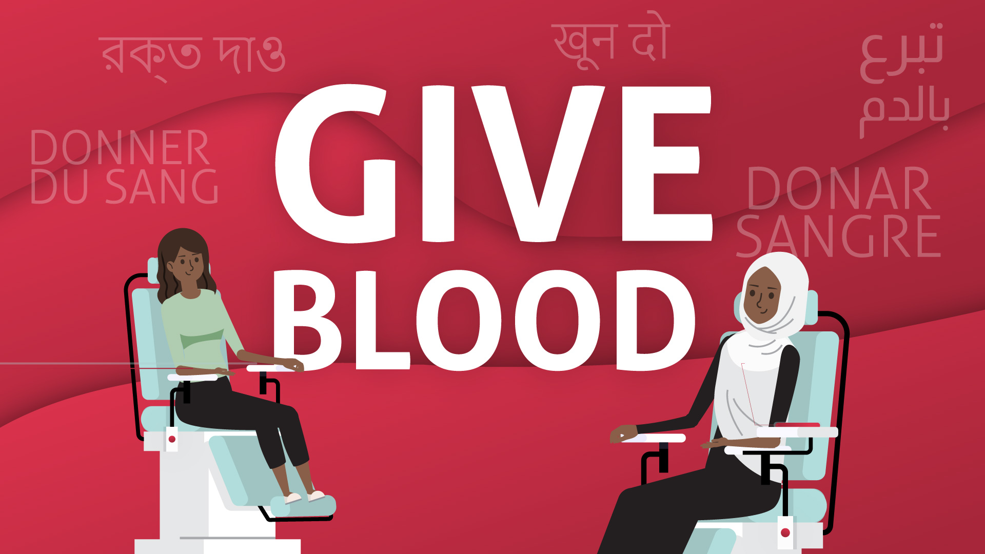 Pete Townshend's Music Amplifies World Blood Donor Day Celebrations