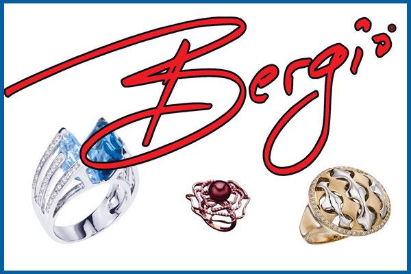 Fine Jewelry Company on Track for 5000% Sales Increase in 2021: Bergio, Inc. (Stock Symbol: BRGO)