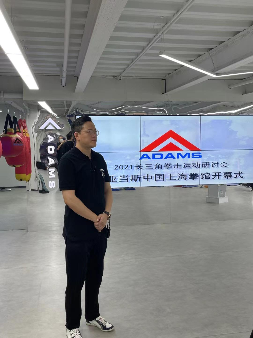 Californian Brand AdamsFTWR Launches Advanced Boxing Gym In China