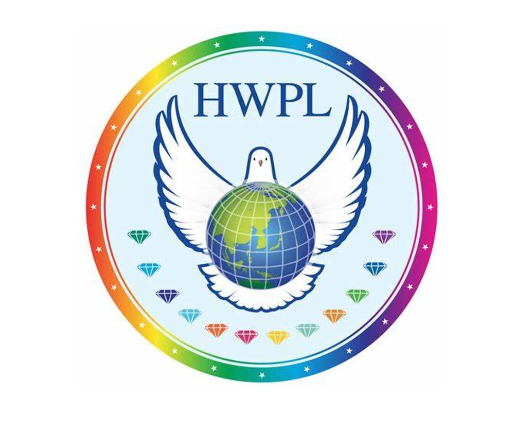 Development of Peace in Mindanao, Philippines, HWPL
