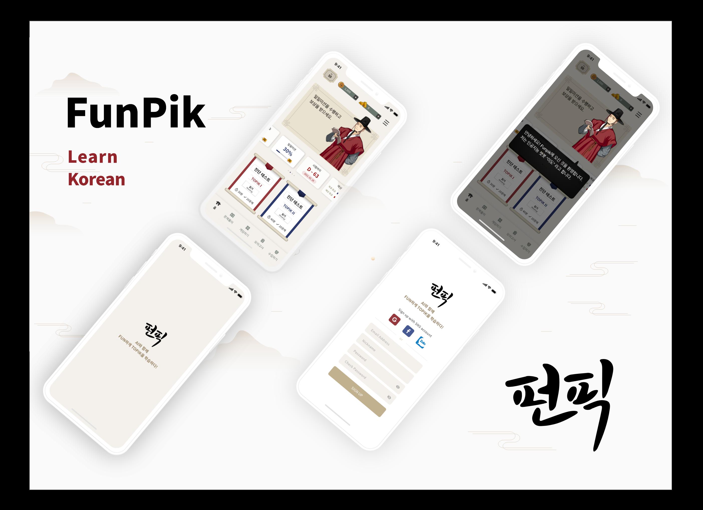 Global Korean language learning application, 'FunPik' goes viral.