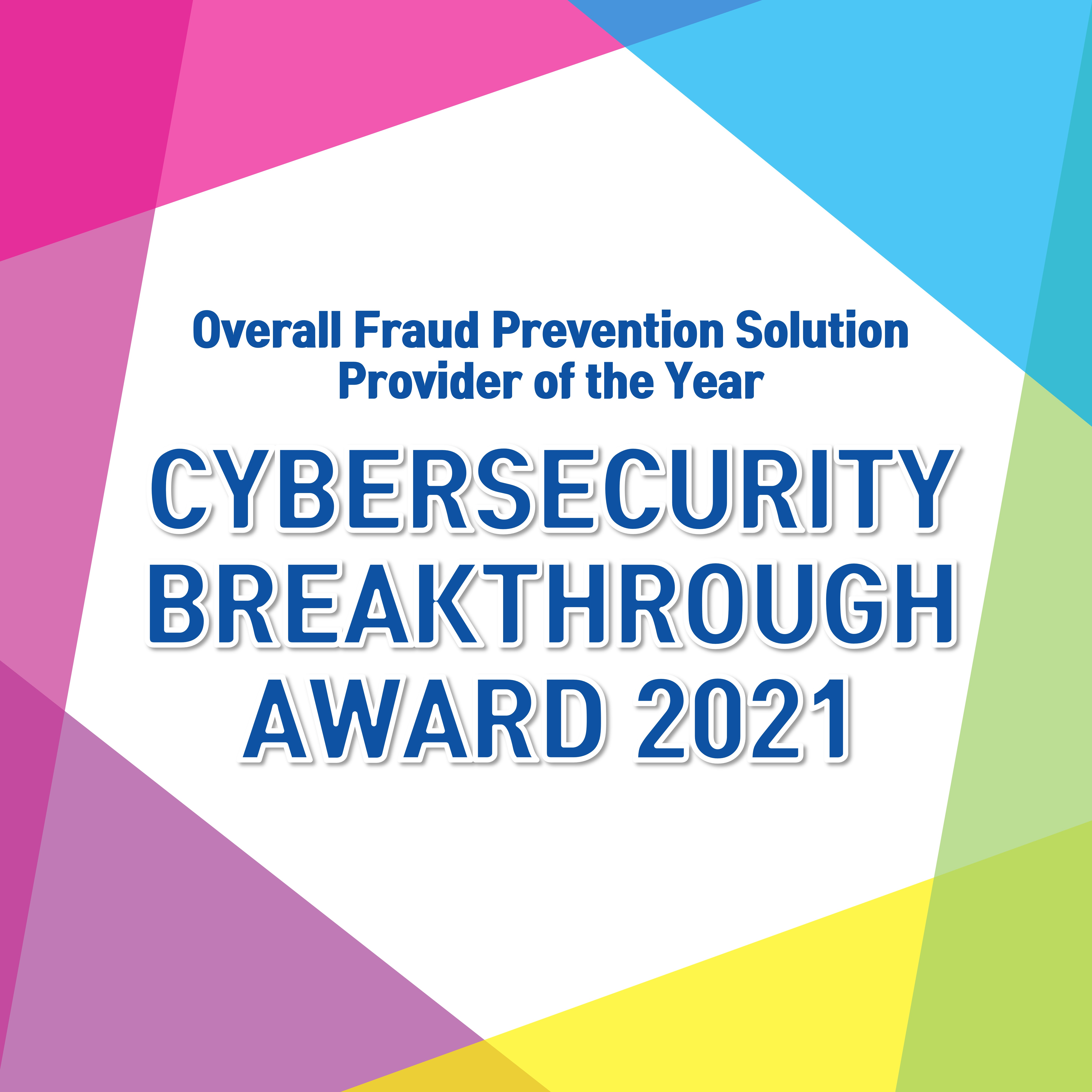 swIDch wins Cyber Security Breakthrough Award for the second consecutive year